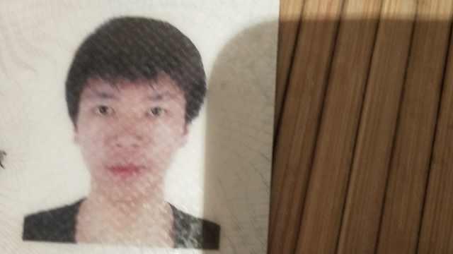 20岁株洲小伙前往南京后失联22天:发短信称赌博欠2万块