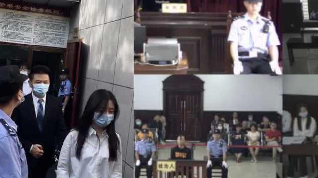 谭松韵母亲被撞身亡案一审宣判:肇事司机马明弘获刑6年