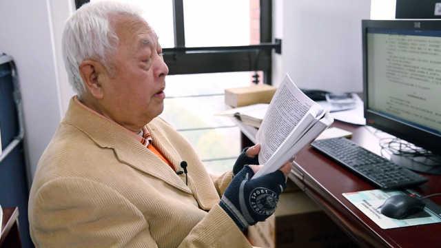 """翻译家郑克鲁去世,他说""""译得好不好,读者说了算"""""""