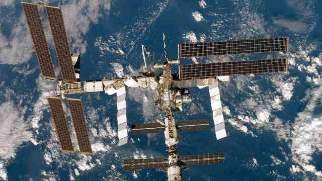 美国公司将办太空真人秀,优胜者奖励国际太空站十日游