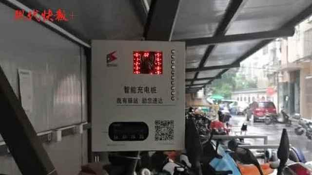 """46户共用24个充电桩还嫌少,如何帮居民实现""""充电自由""""?"""