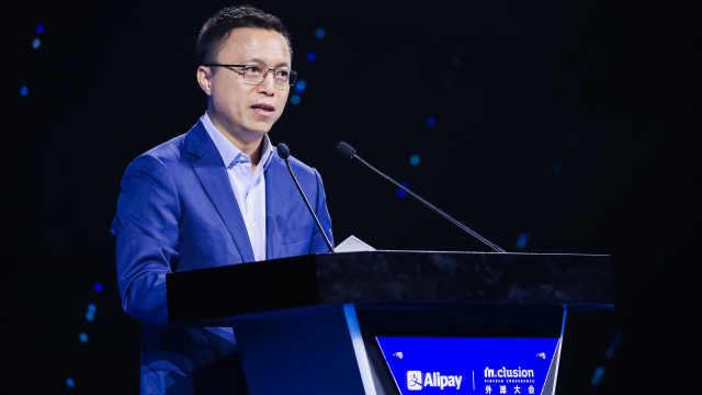 蚂蚁董事长井贤栋谈新金融:应该是人人共享,拥有平等机会