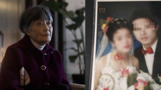 专访李玉前岳母:一审前认为女婿是凶手,审完又觉得他冤枉