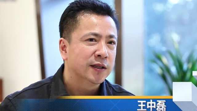 专访王中磊:《八佰》的29亿票房,能缓解华谊兄弟的焦虑吗?