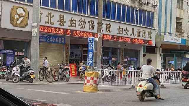 广西浦北县辟谣出现新冠肺炎感染者:核酸检测复检为阴性