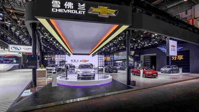上汽通用汽车耀目亮相2020北京车展
