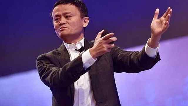 马云:新一轮全球化,中国将从卖卖卖变成买买买