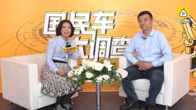 2020北京车展BOSS面对面——吉利林杰