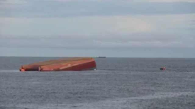 广东阳江海域149米长货船翻沉,5人获救1人遇难10人失联