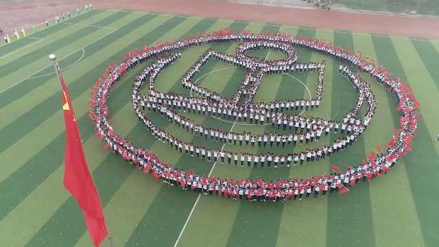 超震撼!衡水中学大型团体操为国庆献礼
