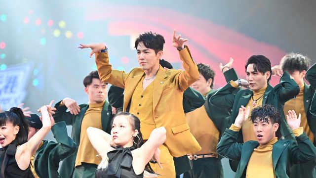 街舞3收官,钟汉良带领战队秀舞技!