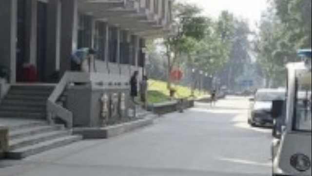 华南理工教授被指涉嫌性侵,当事女生家属称已报案