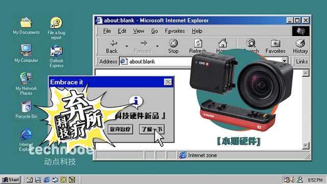 Insta360 ONE R模块运动相机迎来哪些升级?