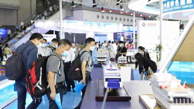招商局组团亮相2020中国海洋经济博览会