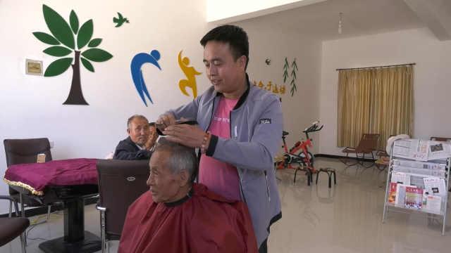 庆城县:爱心发屋溢真情,义务理发暖人心