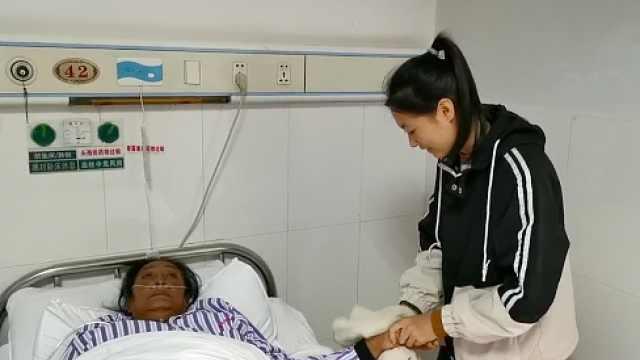 父亲因病去世,女生带患病母亲上大学:多难都要照顾好母亲