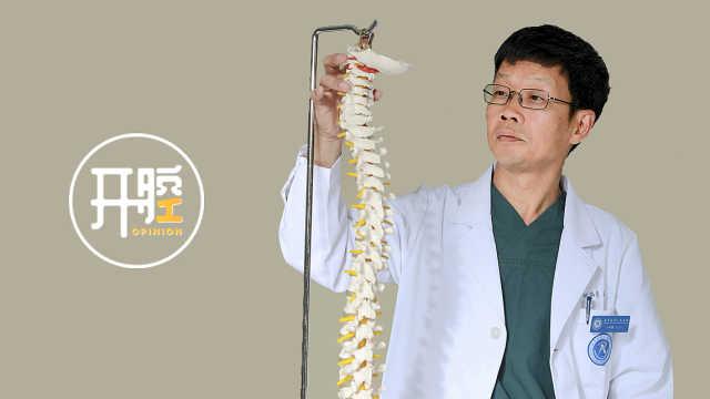脊柱外科主任医师刘海鹰开腔 | 挺起脊梁之外,更多的是自信