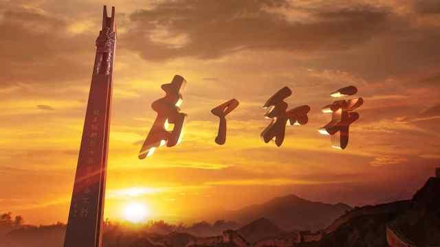 【纪念中国人民志愿军抗美援朝出国作战70周年】《为了和平》