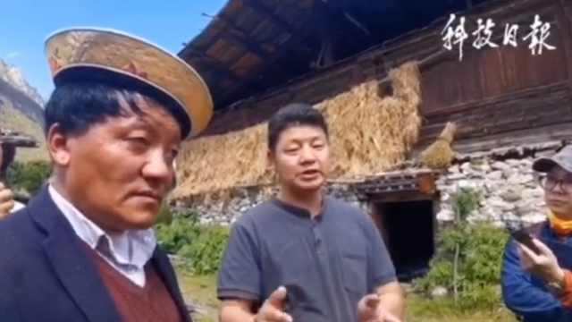女记者短视频大赛|跟科报记者一起打卡小康-西藏篇