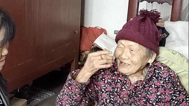 114岁湖南年龄最大抗战女兵:仍能熟背孙中山遗嘱