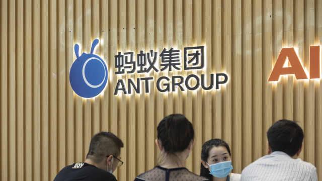 证监会同意蚂蚁集团IPO,马云圆梦:六年前曾希望支付宝回A股