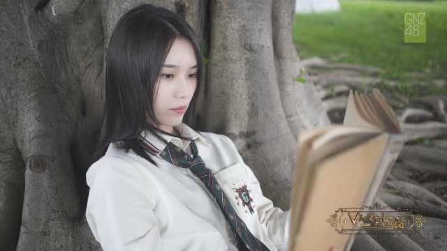 GNZ48星梦衣橱VG男款制服宣传片(徐楚雯+徐慧玲)