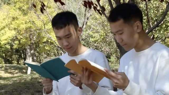 从幼儿园到大学一路同窗,双胞胎兄弟保研共拿到5所名校offer
