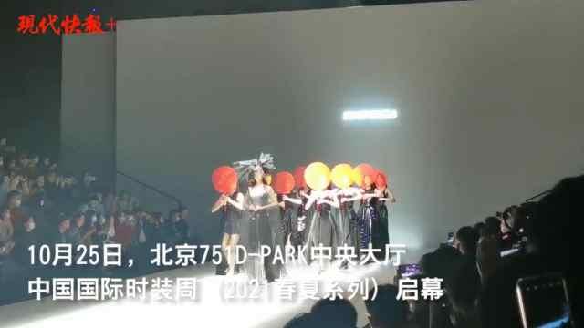 苏州高校时装作品吸睛中国国际时装周,灵感来自《枫桥夜泊》
