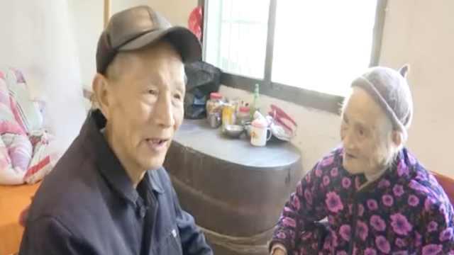 8子女共同照顾103岁老人:母亲长寿是我们的福气