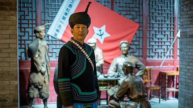 沙玛依姑:一位彝族后人的红色传承
