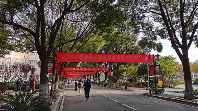 2020年法考开考,江苏报考人数首破4万