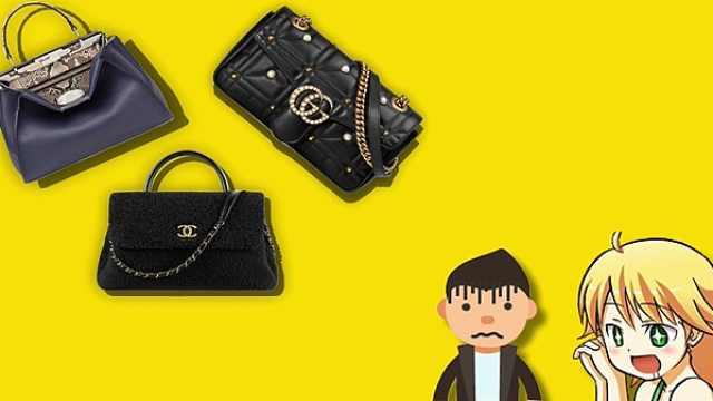 """谁说买包是女人专属?古代人说:买包的男人才是""""真男人""""!"""