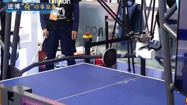 和机器人比赛乒乓球,你服不服?