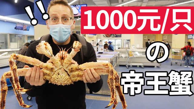 中国盒马VS美国Costco,上海需要这么多大批量超市吗?