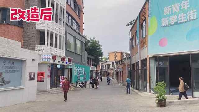 南台新十景——学生街