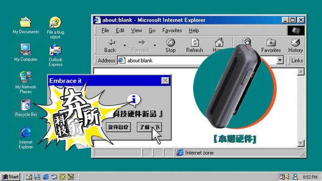 讯飞智能录音笔B1,可以转译方言的办公利器