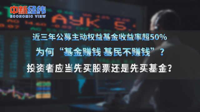 李大霄:买基金是小学,买股票是大学