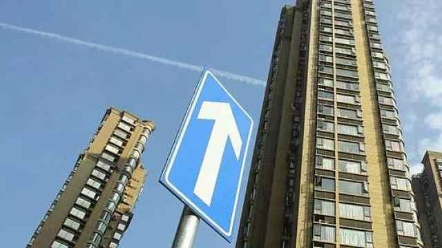 厦门:新建商品住宅价格年度涨幅不超过5%