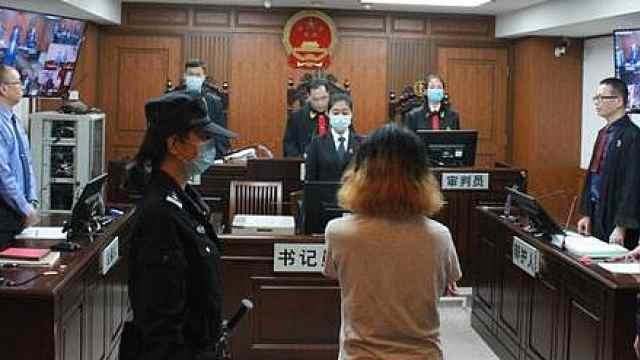 家长伪造血衣栽赃老师体罚案宣判:犯寻衅滋事罪判刑1年6个月