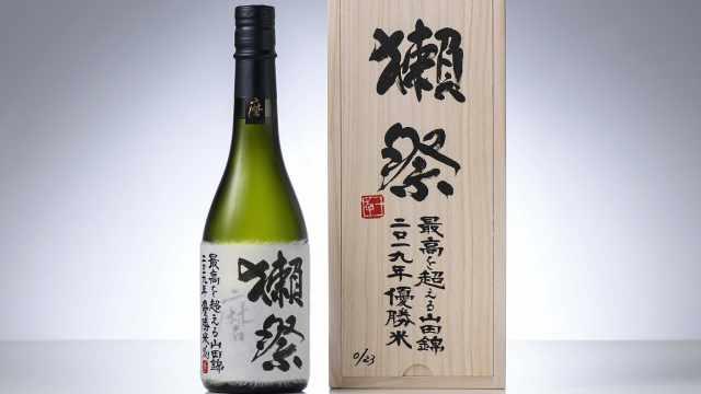 限量版獭祭卖出日本酒史上最高价,每瓶超5万元
