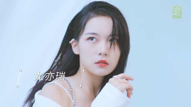 GNZ48龙亦瑞 2021年台历拍摄花絮