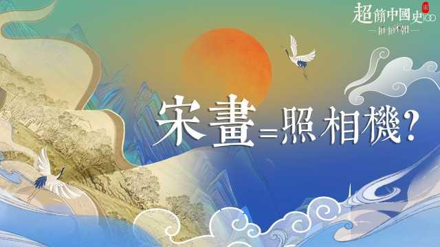 """《清明上河图》其实是张""""照片""""?登峰造极,梦回浪漫宋朝!"""
