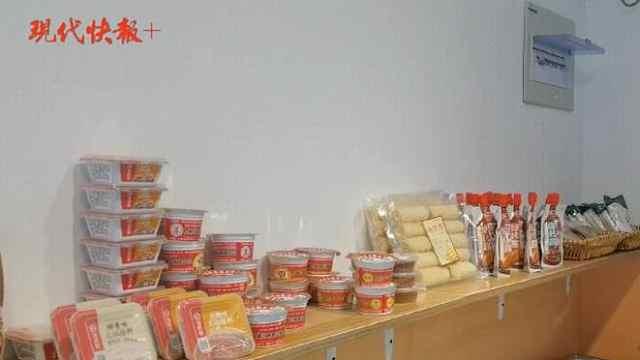 宅家吃火锅!火锅食材超市满街开店,你愿意下单吗?