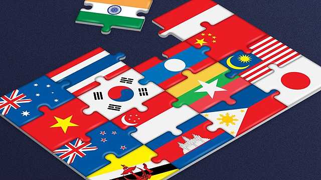 全球最大的自贸区为何诞生在东亚?