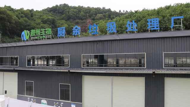 日处理100吨! 深圳最大厨余垃圾处理厂致力建绿色经济生态链
