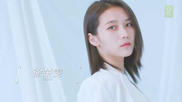 GNZ48徐楚雯 2021年台历拍摄花絮