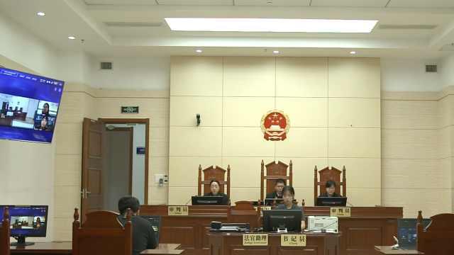 线上开庭、双语审判,这样的法院你见过吗?