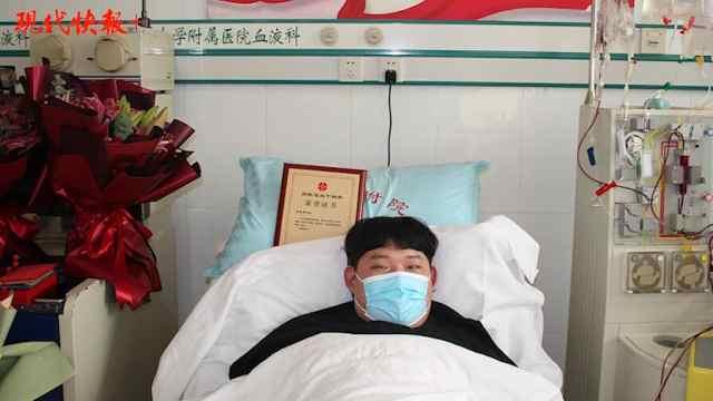 徐州98后退伍大学生捐髓救人:这是我们年轻人该有的担当