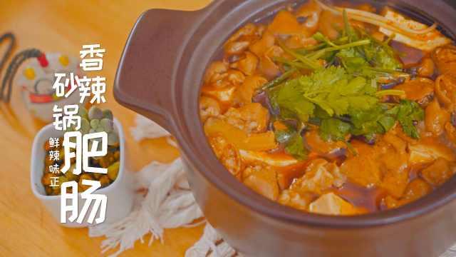 在寒冷的冬日里,餐桌上有一道砂锅菜,心里有说不出的美好