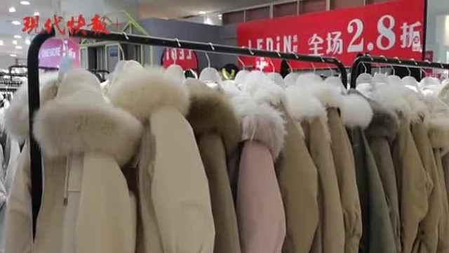 羽绒服价格下降,生产原料却上涨,这个行情让人看不懂